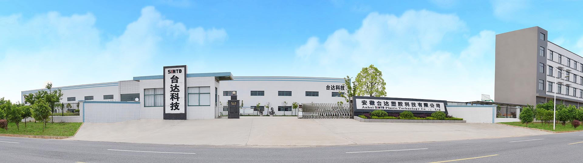 Baotou Liande Oil and Mechanical Co., Ltd